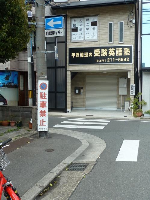 20110425-A (23).JPG