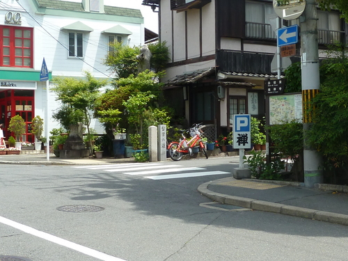 2011525知恩院から銀閣寺 (14).JPG