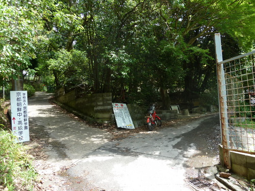 2011525知恩院から銀閣寺 (33).JPG