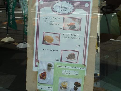 2011525知恩院から銀閣寺 (42).JPG