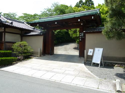 2011525知恩院から銀閣寺 (62).JPG