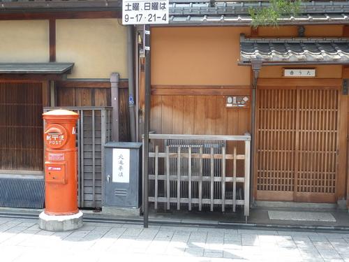 2011525知恩院から銀閣寺 (95).JPG