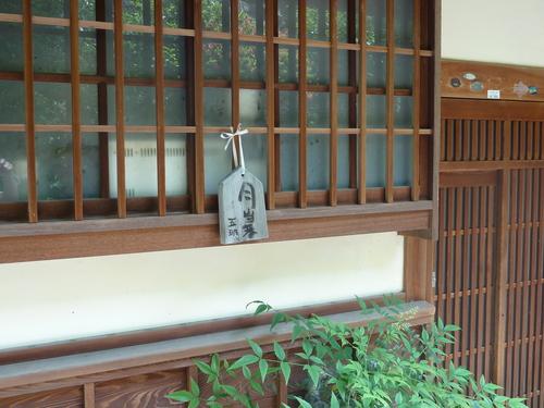 2011525知恩院から銀閣寺 (57).JPG