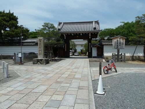2011525知恩院から銀閣寺 (73).JPG