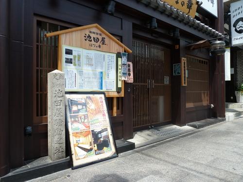 2011525知恩院から銀閣寺 (79).JPG