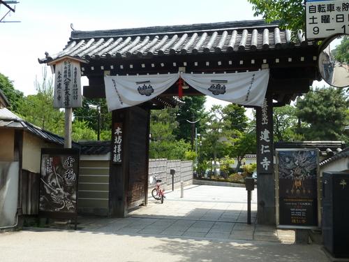 2011525知恩院から銀閣寺 (99).JPG