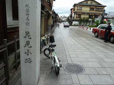20110531 (9).jpgのサムネール画像