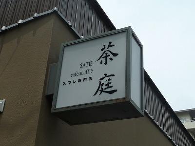 20110603 (23).jpg