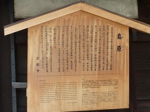 20110606東寺 (39).JPG