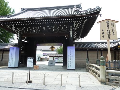 20110606東寺 (46).JPG