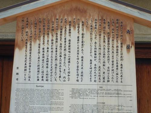 20110606東寺 (41).JPG