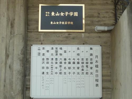 2011604 (38).JPG