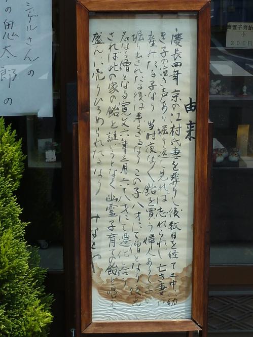2011604 (53).JPG