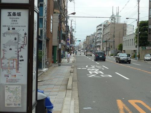 京都駅から市バスでお見えの方 ...