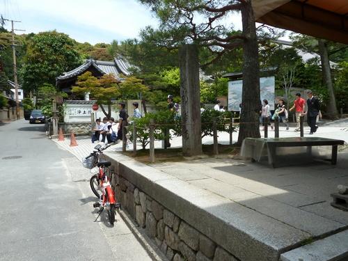 2011525知恩院から銀閣寺 (30).JPG