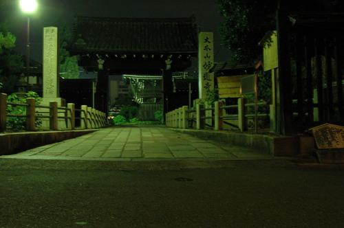 110702大徳寺 (40).JPG