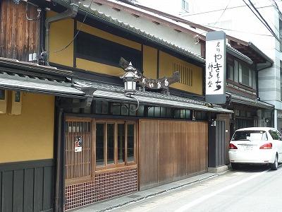 20110630上賀茂方面 (28).jpg