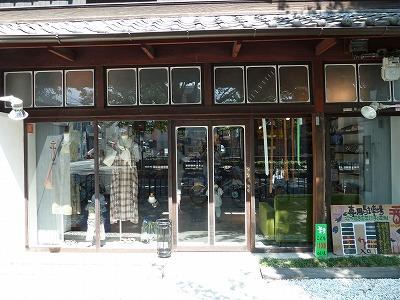 20110630上賀茂方面 (45).jpg