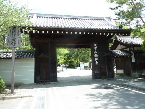 20110711南禅寺大寧軒 鉾骨組み (70).JPG