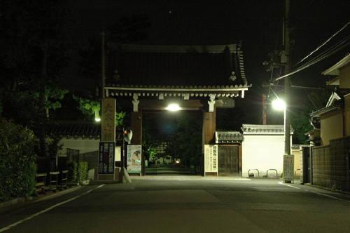 20110709上賀茂神社 相国寺 (64).JPG