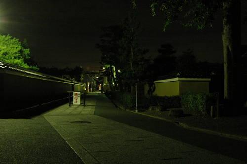 20110709上賀茂神社 相国寺 (72).JPG