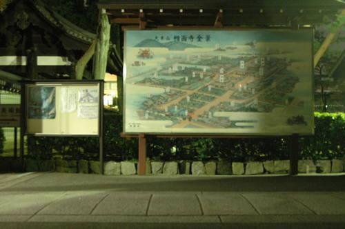 20110709上賀茂神社 相国寺 (93).JPG
