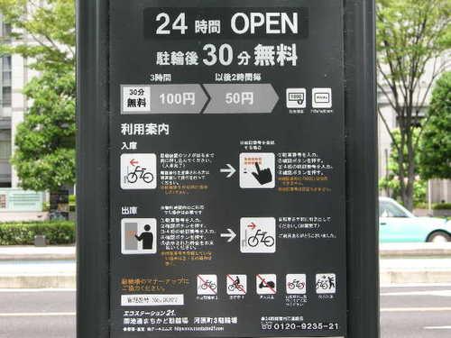 20110807鴨川堀川納涼 (16).JPG
