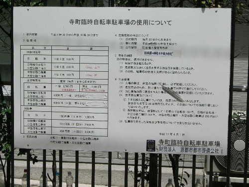 20110807鴨川堀川納涼 (18).JPG