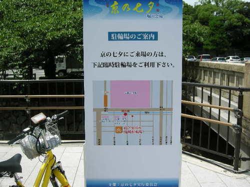 20110807鴨川堀川納涼 (26).JPG