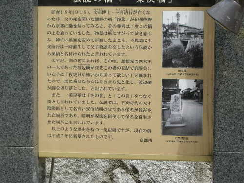 20110807鴨川堀川納涼 (44).JPG