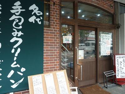 20111013 (31).jpg
