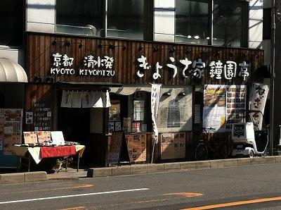 20111028 (3).jpg