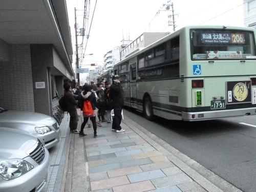 P1020313.JPG