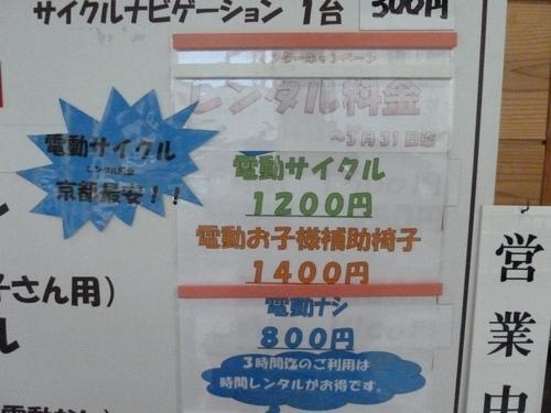 P1020342.JPG