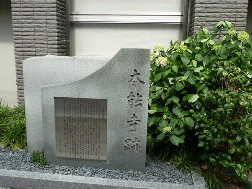 本能寺石碑1.JPG