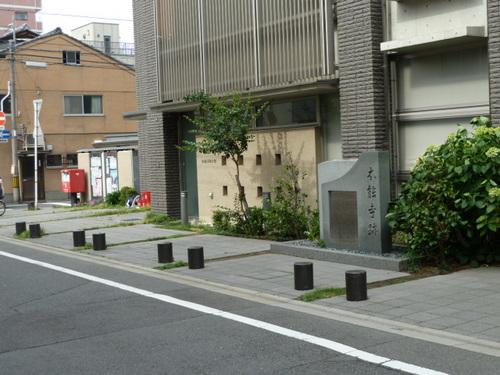本能寺石碑2.JPG