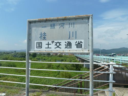 嵐山 きぬかけ1.JPG