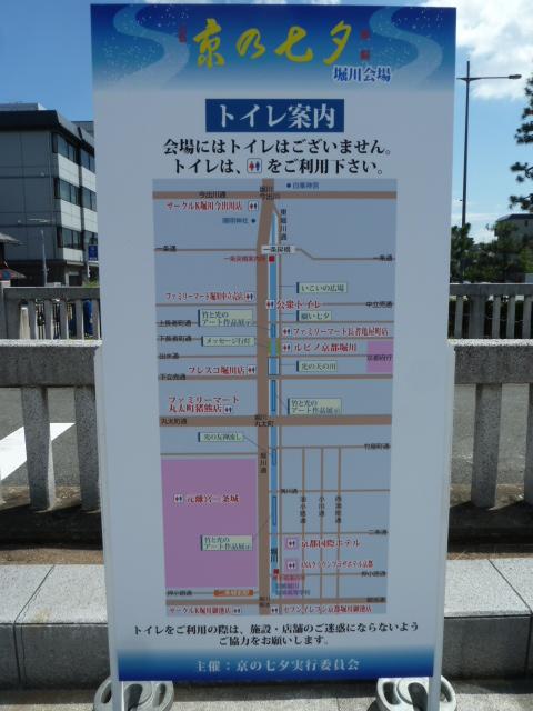 京の七夕22.JPG