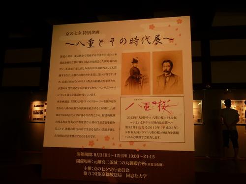 京の七夕9.JPG