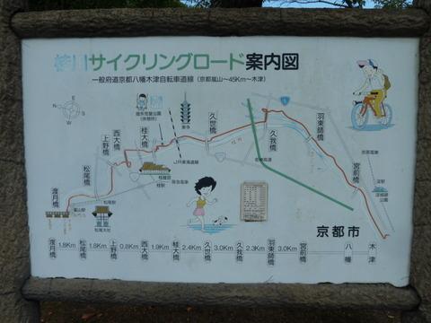 桂川サイクリングロード1.JPG
