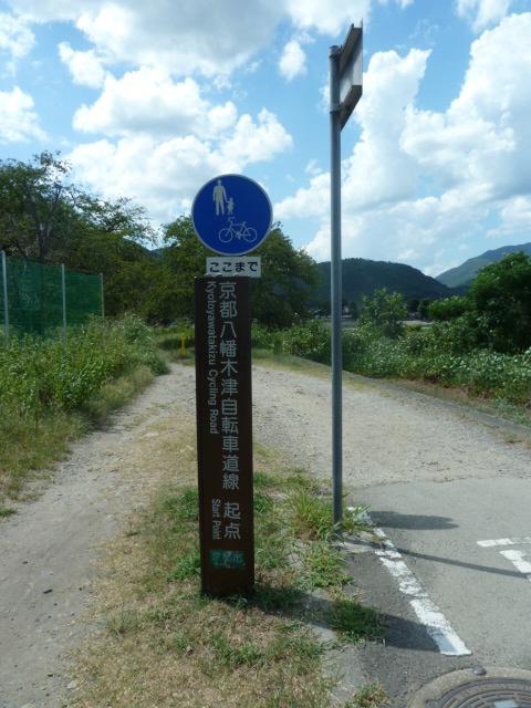 桂川サイクリングロード26.JPG