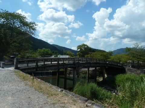 桂川サイクリングロード28.JPG