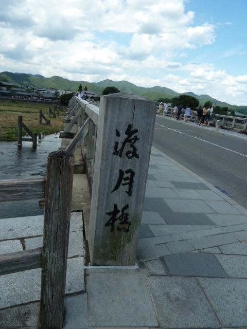 桂川サイクリングロード32.JPG