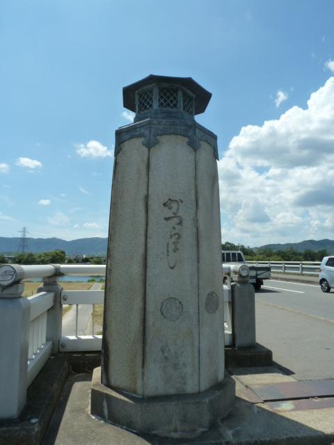 桂川サイクリングロード8.JPG