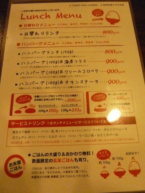 西陣3.JPG