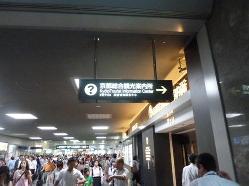 観光案内所3.JPG
