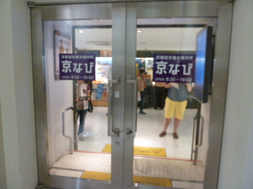観光案内所4.JPG