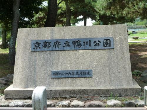 鴨川34.JPG