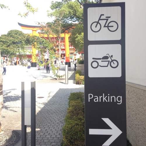 伏見稲荷7.JPGのサムネール画像