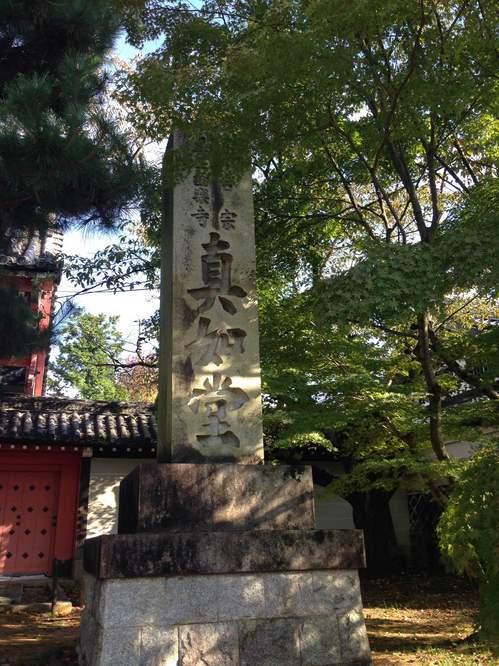 吉田神社6.JPG